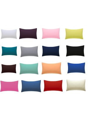 AmigoZone New 2 x Pillow Cases Housewife Plain Cover Pollycotton Bedroom Pair Pack
